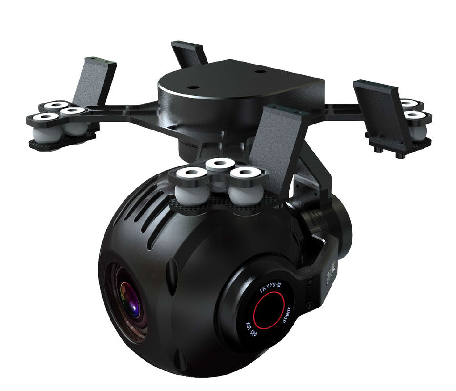30 Optical Zoom Camera 1080P Professional For Military Drone Surveillance