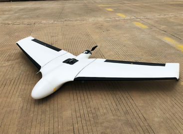High Accurate  Mapping  Fixed Wing Drone Easy to Control (RTK Version);Intelligent Thrust Reverse Deceleration Landing