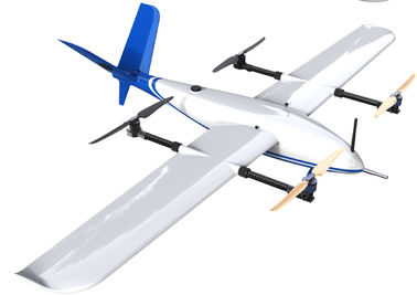 New Tilting VTOL Drone 180Mins Endurance 180Km Range 2.6M Wingspan Mapping and Military Surveillance